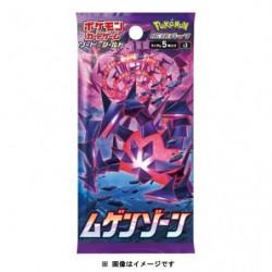 Booster Card World Down Pokemon TCG Japan