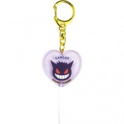 Keychain Gengar Heart japan plush