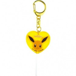 Keychain Eevee Heart japan plush