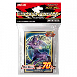 Protèges Cartes des Tenebres YuGiOh japan plush