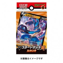 Starter Deck V Lucario japan plush