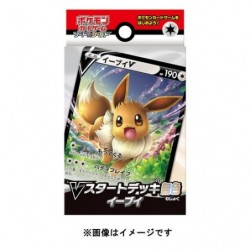 Starter Deck V Eevee japan plush