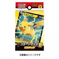 Starter Deck V Pikachu japan plush