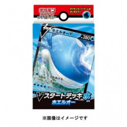 Starter Deck V Wailord japan plush