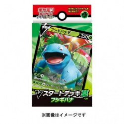 Starter Deck V Venusaur japan plush