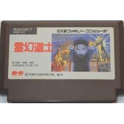 Reigen Dōshi / Phantom Fighter Famicom