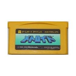 Metroid Game Boy Advance japan plush