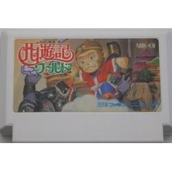 Saiyuki World Famicom japan plush
