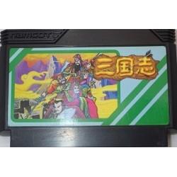 Sangokushi: Chuugen no Hasha Famicom japan plush