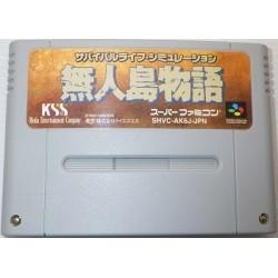 Mujintou Monogatari Super Famicom