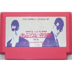 Mottomo Abunai Deka Famicom