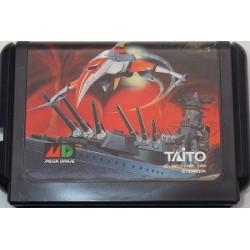 Sagaia / Darius 2 Mega Drive japan plush