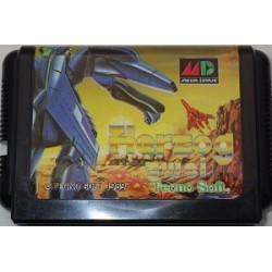 Herzog Zwei Mega Drive japan plush