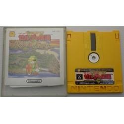 The Legend of Zelda Famicom Disk System japan plush