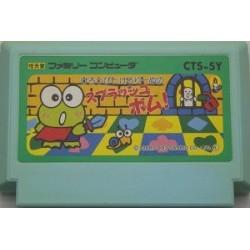 Keroppi to Keroriinu no Splash Bomb! Famicom japan plush
