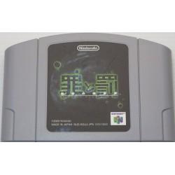 Tsumi to Batsu: Hoshi no Keishōsha / Sin and Punishment: Hoshi no Keishōsha Nintendo 64 japan plush