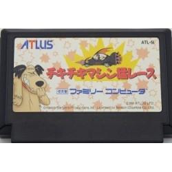 Chiki Chiki Machine Mou Race / Wacky Races Famicom japan plush