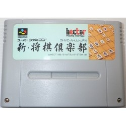 Shin Shogi Club Super Famicom japan plush