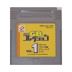 Konami GB Collection Vol. 1 Game Boy japan plush