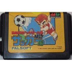 Nekketsu Kōkō Dodgeball-bu: Soccer-hen Mega Drive japan plush