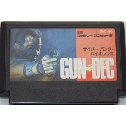 Gun-Dec / Vice: Project Doom Famicom japan plush