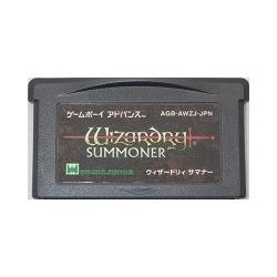 Wizardry Summoner Game Boy Advance japan plush