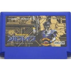 Tokkyuu Shirei Solbrain Famicom