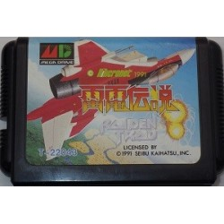 Raiden Densetsu Mega Drive japan plush