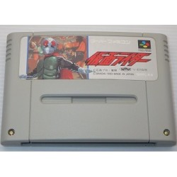 Kamen Rider Super Famicom japan plush