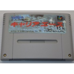 Carrier Aces Super Famicom japan plush