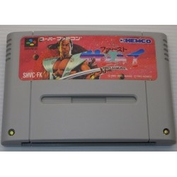 First Samurai Super Famicom japan plush