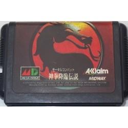 Mortal Kombat Mega Drive  japan plush