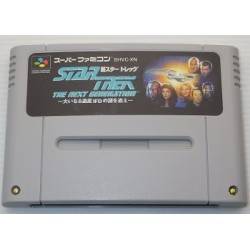 Star Trek: The Next Generation Super Famicom japan plush