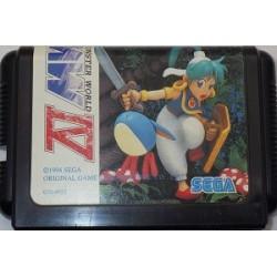 Monster World 4 Mega Drive japan plush