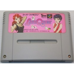 Love Quest Super Famicom japan plush