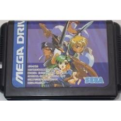 Dragon Slayer: Eiyuu Densetsu 2 / Dragon Slayer: The Legend of Heroes 2 Mega Drive  japan plush