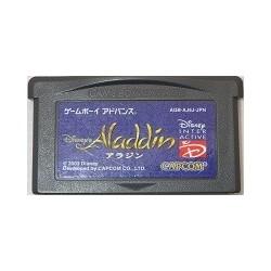 Aladdin Game Boy Advance  japan plush