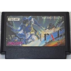 Rough World / Journey to Silius Famicom  japan plush