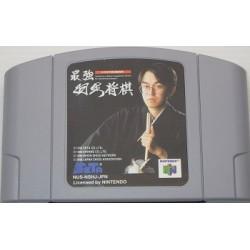 Saikyō Habu Shōgi Nintendo 64  japan plush