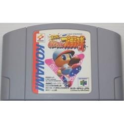 Jikkyō Powerful Pro Yakyū 4 Nintendo 64  japan plush