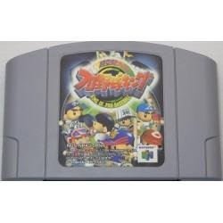 Chōkūkan Night: Pro Yakyū King Nintendo 64  japan plush