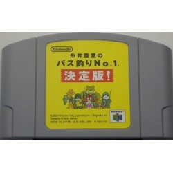 Itoi Shigesato no Bass Tsuri No. 1 Definitive Edition Nintendo 64  japan plush
