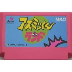Asmik-kun Land Famicom  japan plush