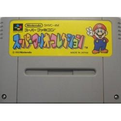 Super Mario All-Stars Super Famicom  japan plush