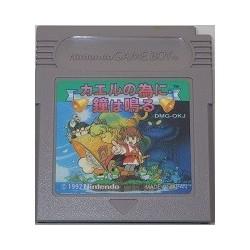 Kaeru no Tame ni Kane wa Naru Game Boy  japan plush
