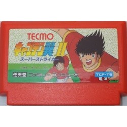 Captain Tsubasa 2: Super Striker Famicom japan plush