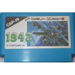 1942 Famicom  japan plush