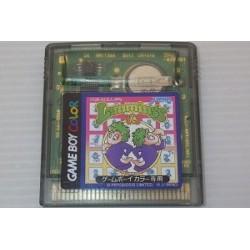 VS Lemmings Game Boy Color  japan plush