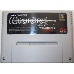 Wizardry 5 Super Famicom  japan plush