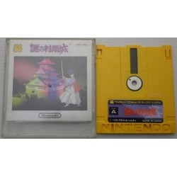 Nazo no Murasame Jō / The Mysterious Murasame Castle Famicom Disk System  japan plush